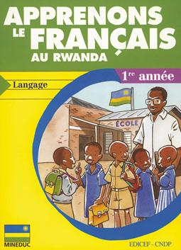Apprenons le français au Rwanda
